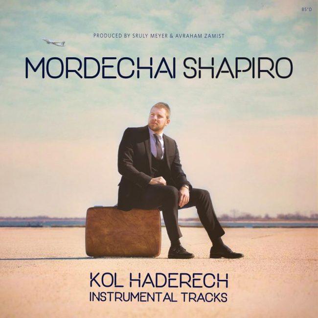 Mordechai Shapiro Kol Haderech
