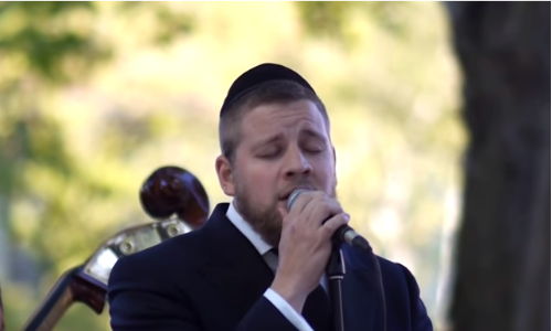Outdoor Chupah Mordechai Shapiro