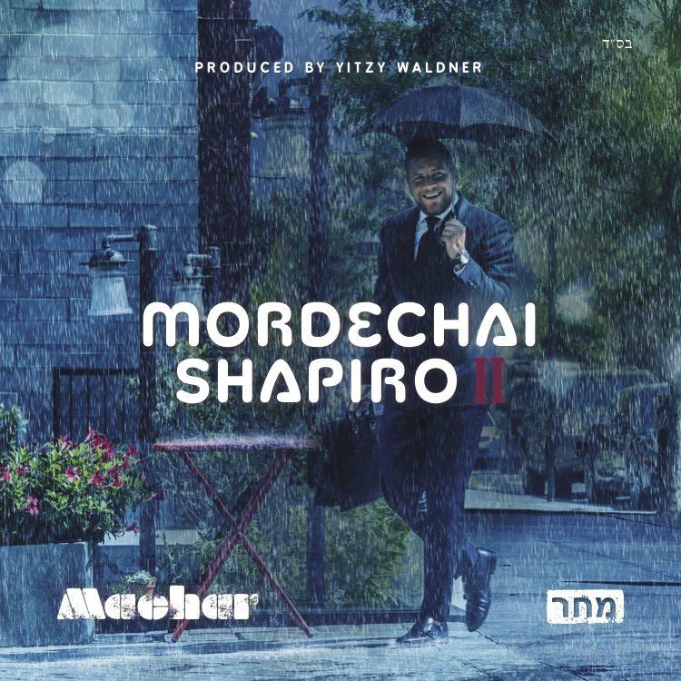 MORDECHAI SHAPIRO II - MACHAR
