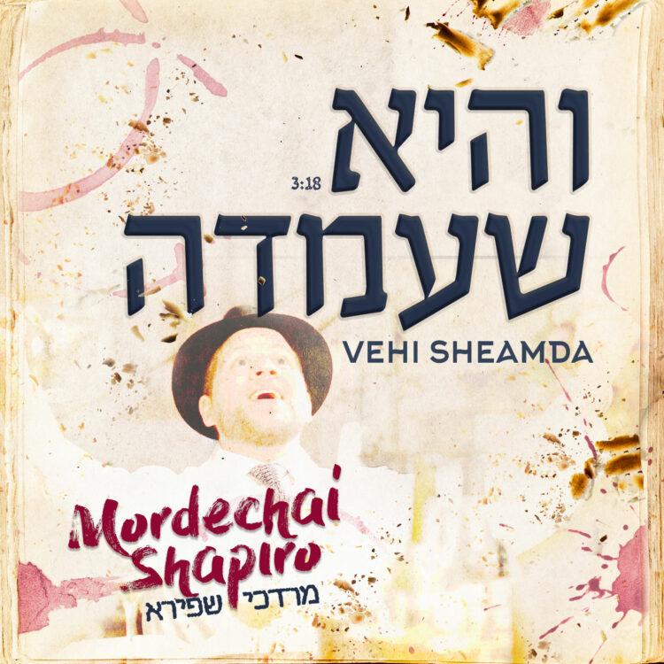 Vehi Sheamda Mordechai Shapiro
